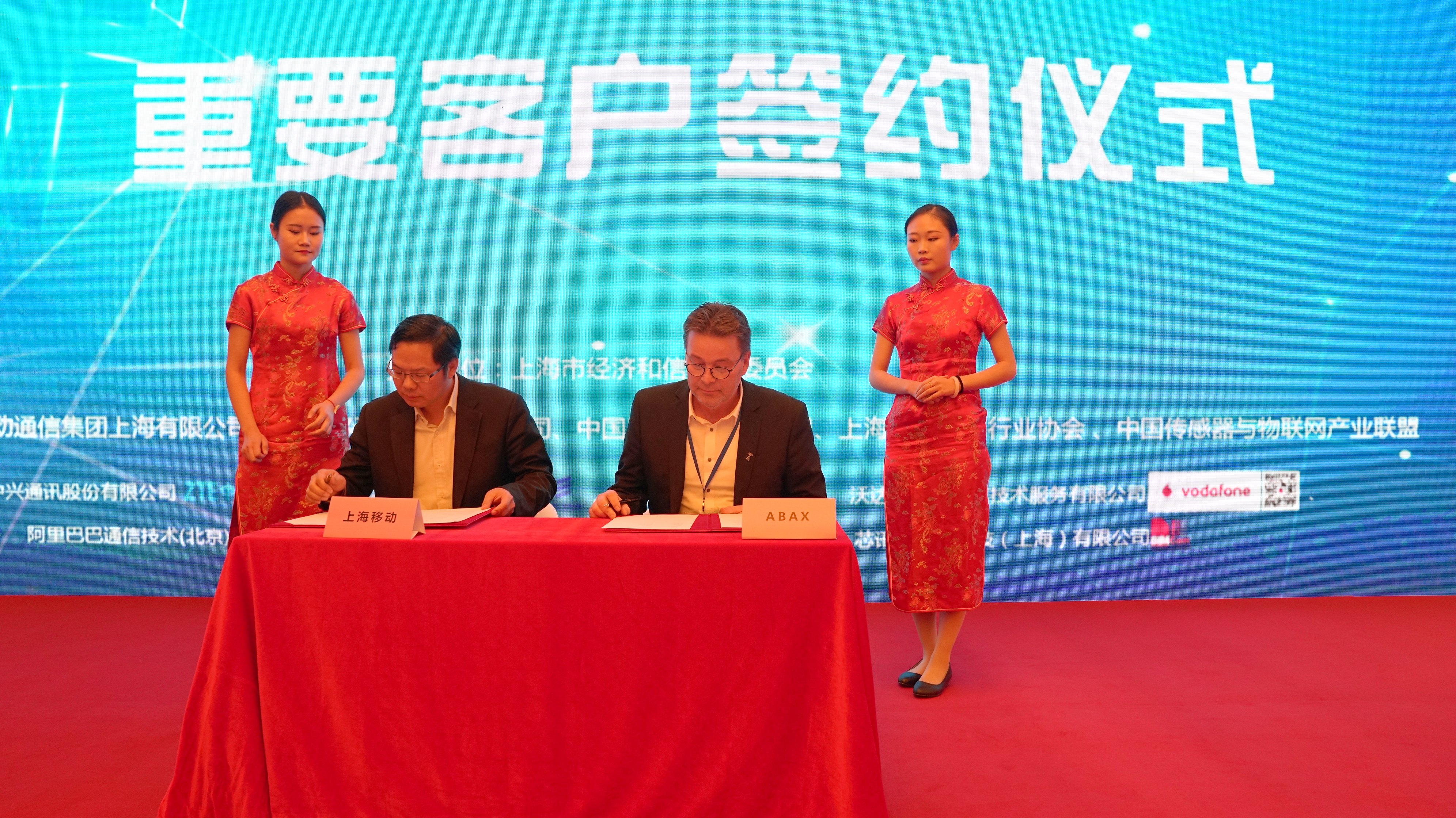 ABAX ontwikkelt Chinese telematica-markt met China Mobile