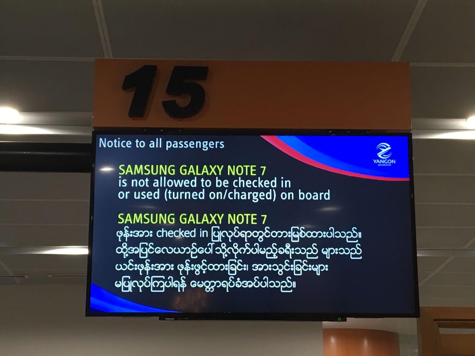 Reputatieschade valt mee voor Samsung